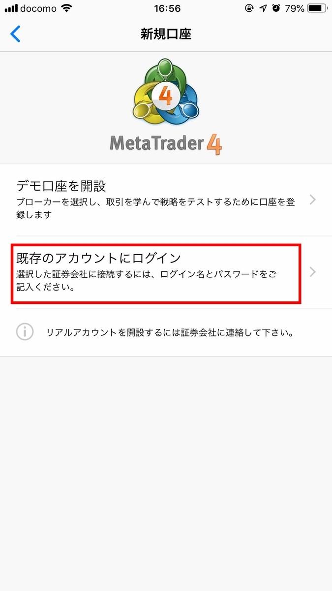 IBH銀行×TLC-MT4 iPhone3-