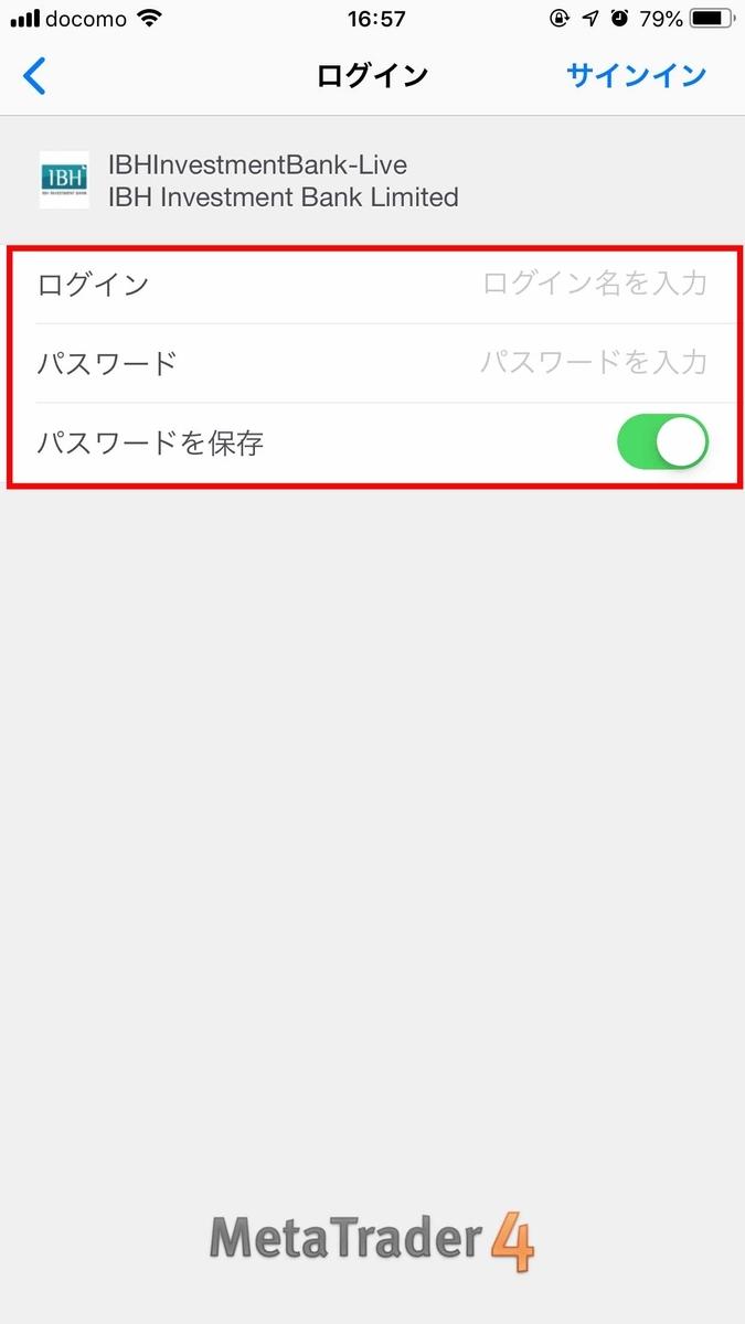 IBH銀行×TLC-MT4 iPhone 5-