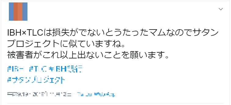 f:id:moshifuku:20191119161515j:plain