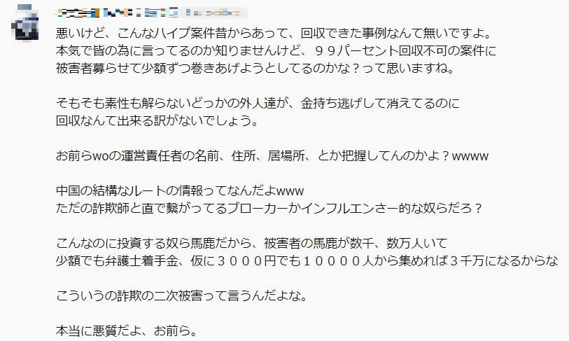 f:id:moshifuku:20191121154704j:plain