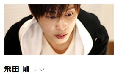 株式会社efit-CTO-