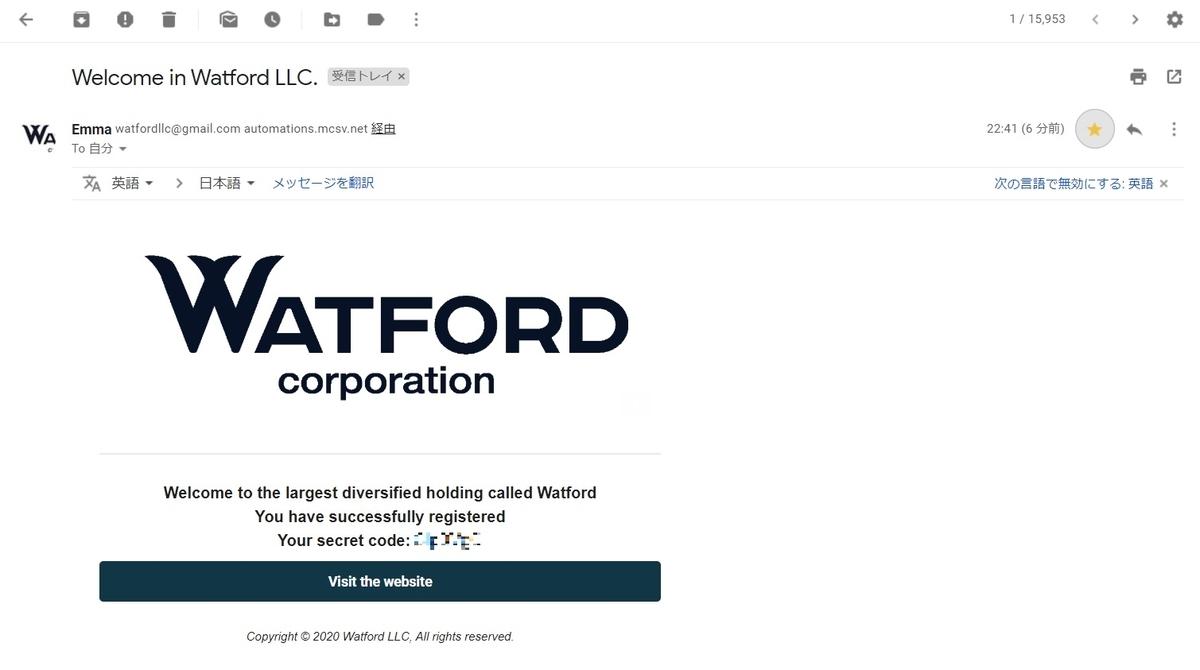 Watford LLC -登録作業3-2-
