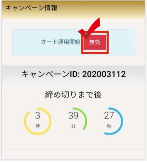 f:id:moshifuku:20200425085952j:plain