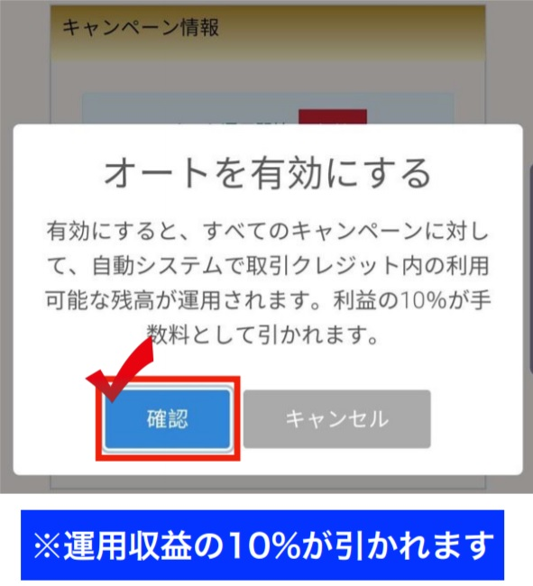f:id:moshifuku:20200425090047j:plain