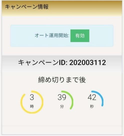 f:id:moshifuku:20200425090336j:plain