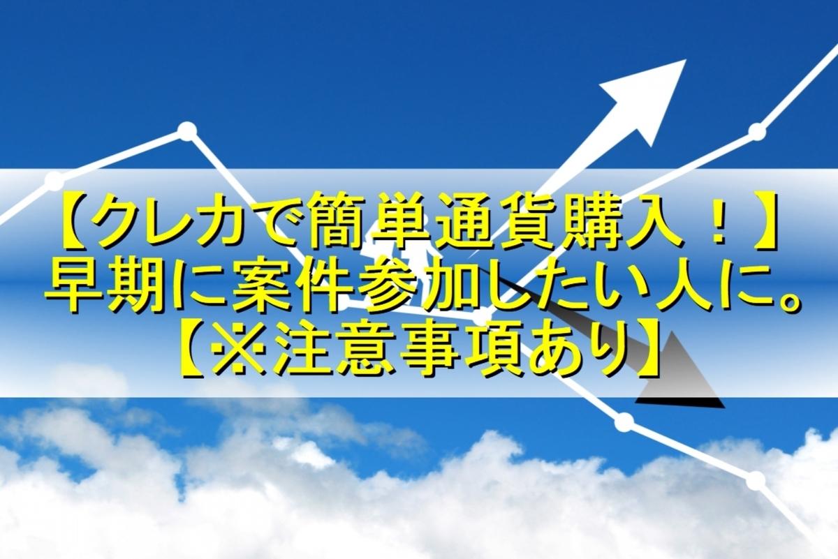 f:id:moshifuku:20200428152223j:plain