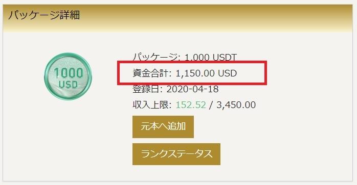f:id:moshifuku:20200506080222j:plain