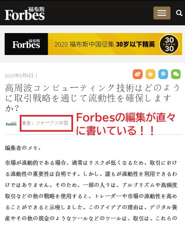f:id:moshifuku:20200520011125j:plain
