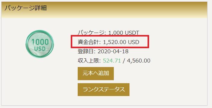f:id:moshifuku:20200520131258j:plain