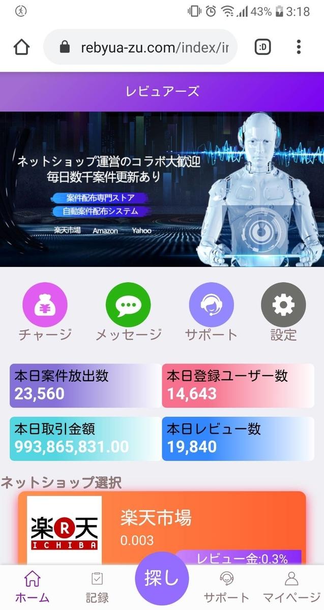 f:id:moshifuku:20200618042355j:plain