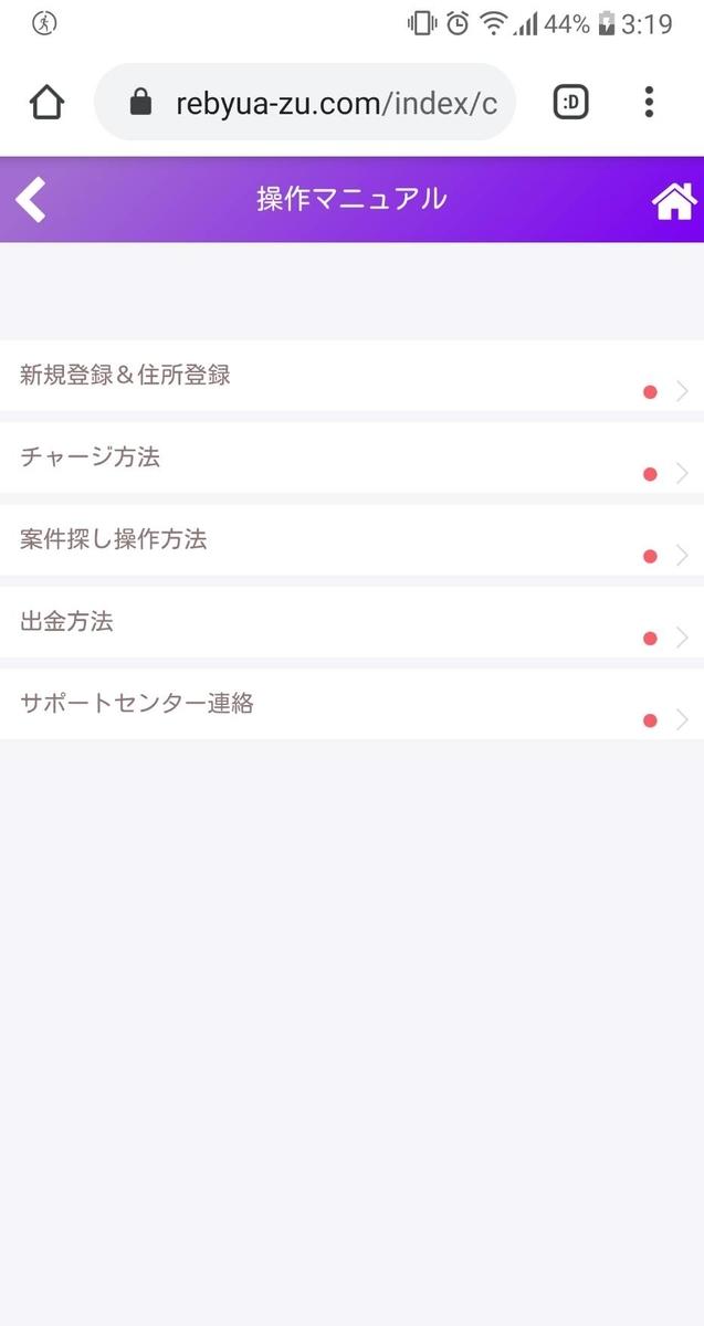 f:id:moshifuku:20200618042900j:plain