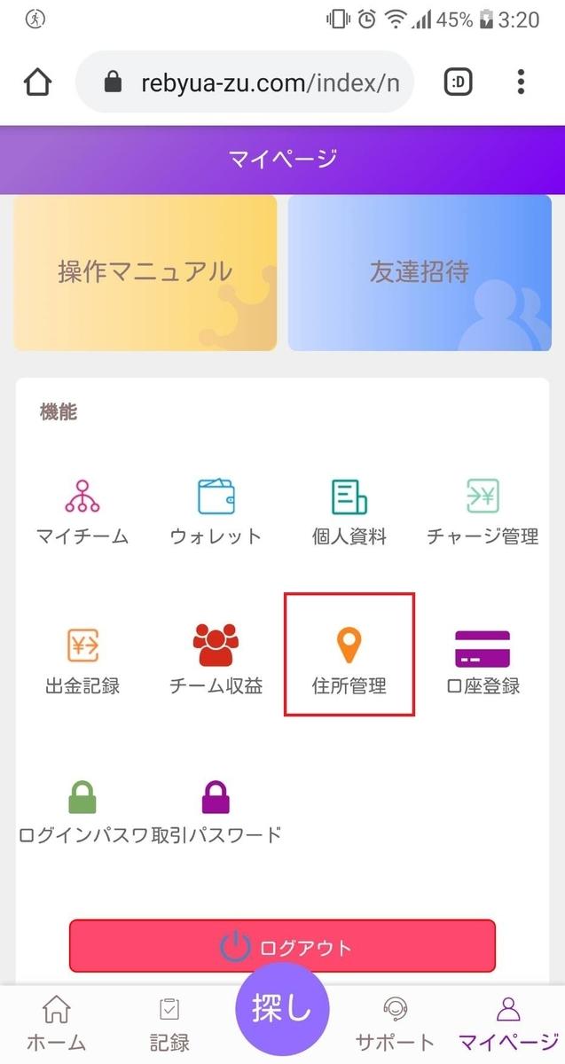 f:id:moshifuku:20200618043826j:plain