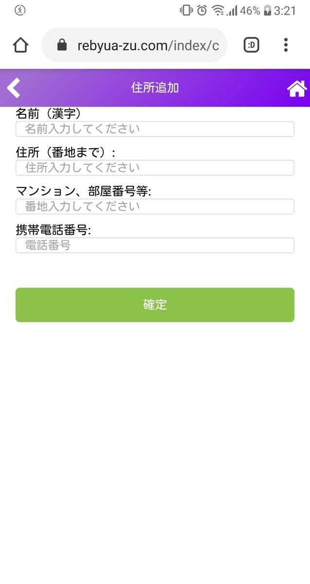 f:id:moshifuku:20200618044129j:plain