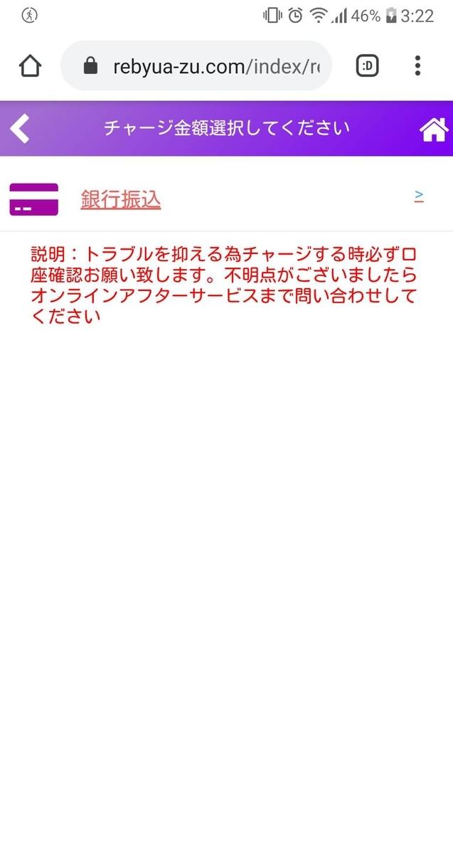 f:id:moshifuku:20200618045215j:plain
