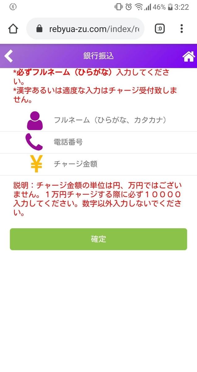 f:id:moshifuku:20200618045302j:plain