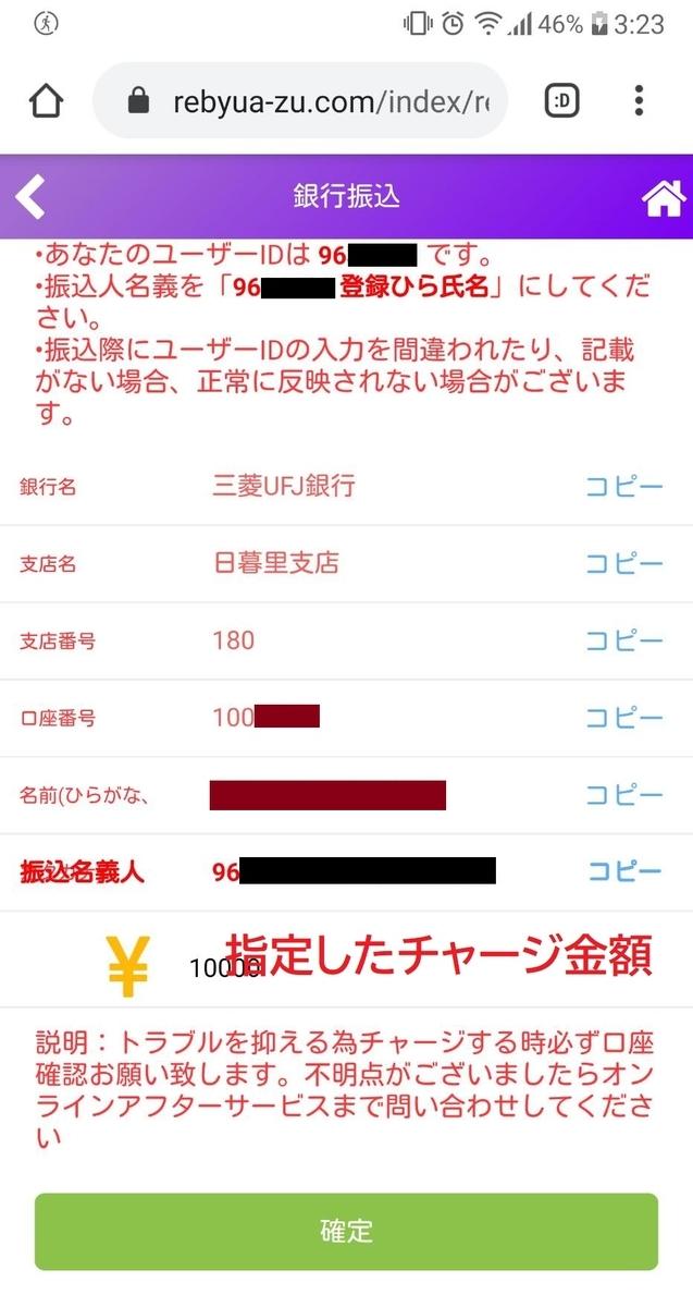 f:id:moshifuku:20200618045953j:plain