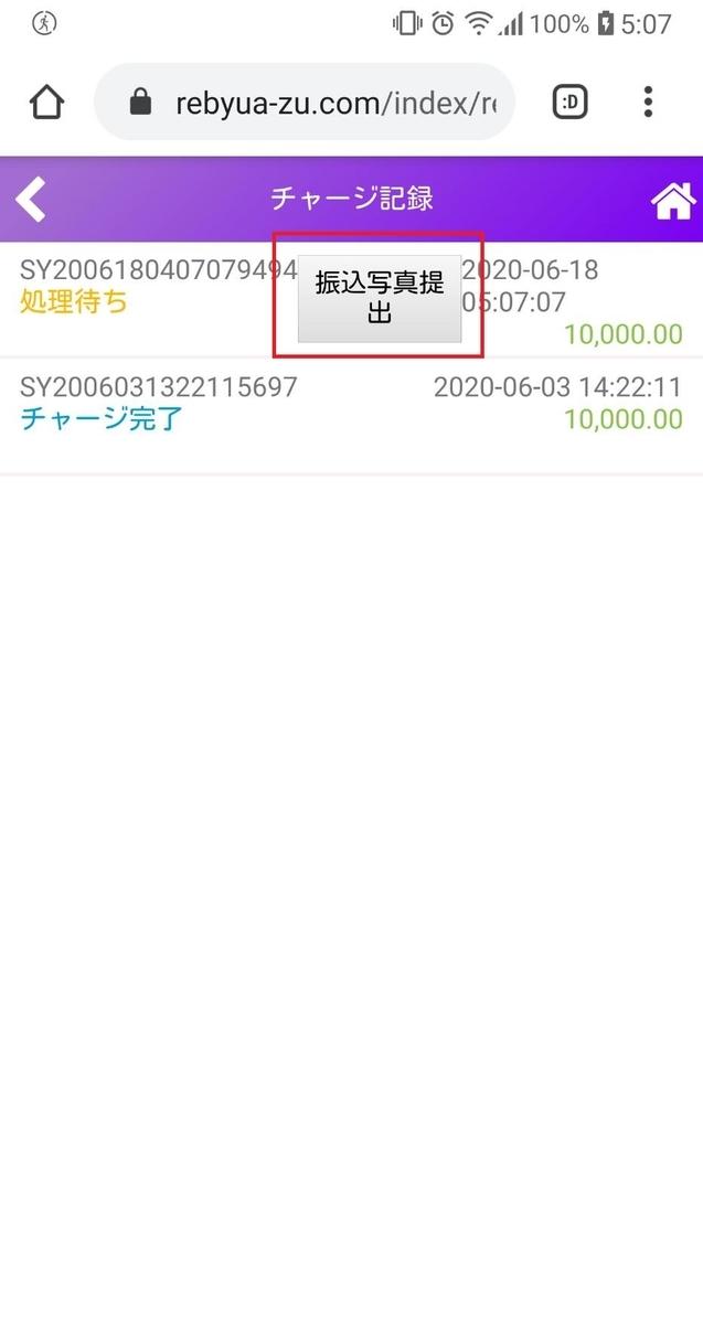 f:id:moshifuku:20200618051030j:plain