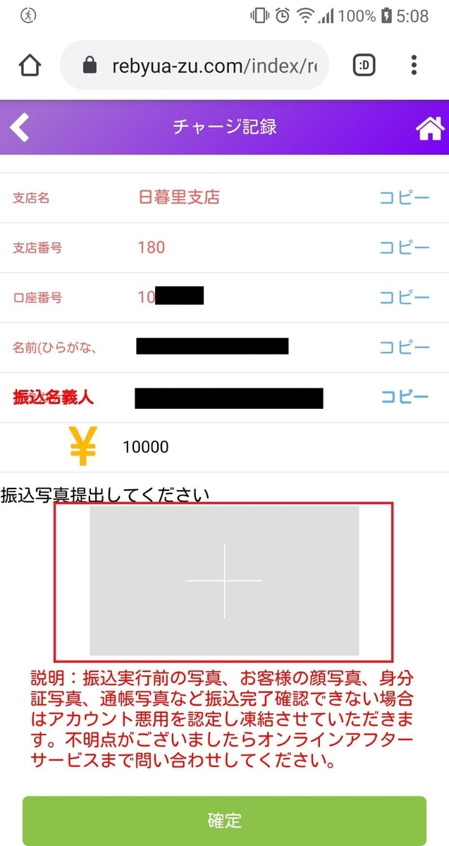 f:id:moshifuku:20200618051256j:plain