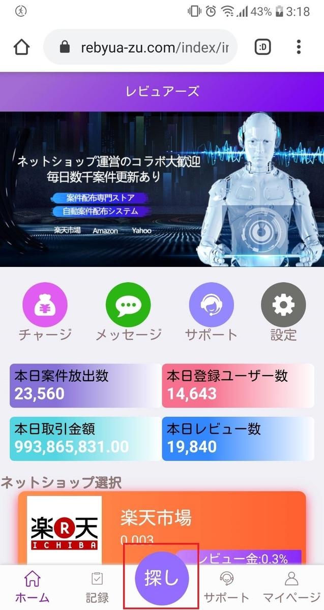 f:id:moshifuku:20200618052750j:plain