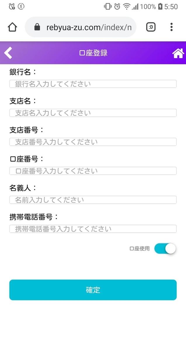 f:id:moshifuku:20200618055434j:plain