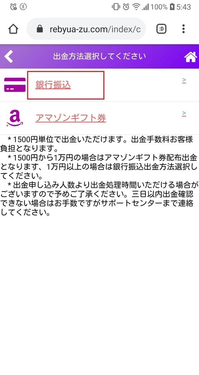 f:id:moshifuku:20200618055552j:plain