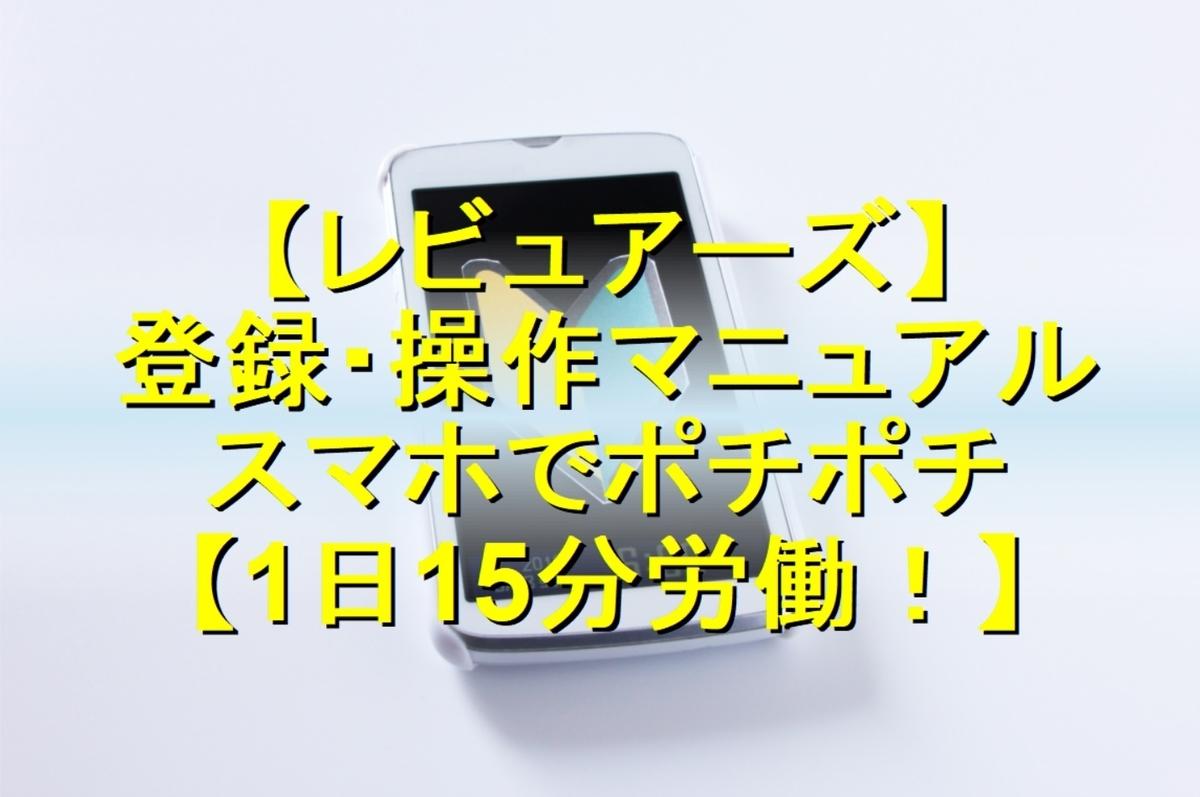 f:id:moshifuku:20200618060949j:plain