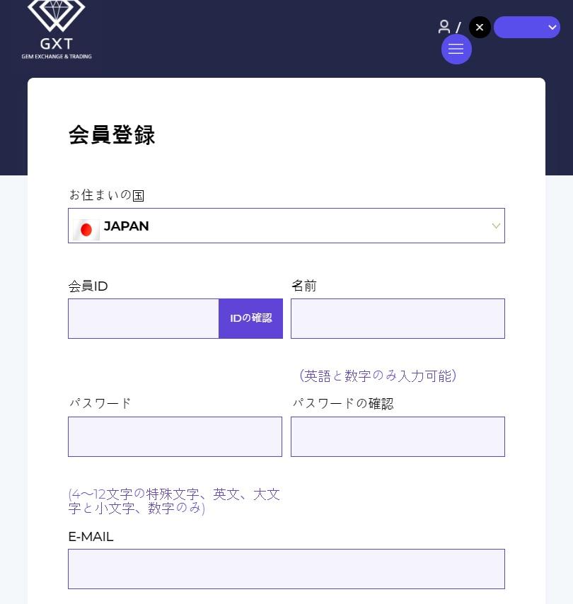 f:id:moshifuku:20200627125217j:plain