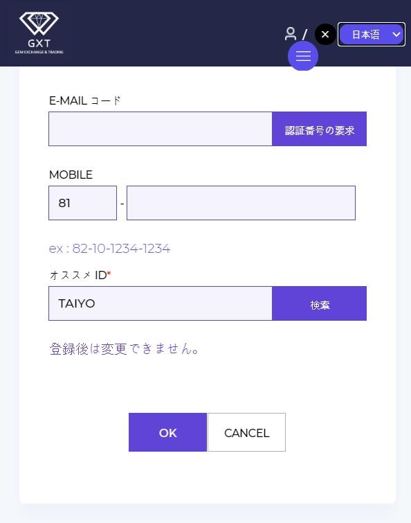 f:id:moshifuku:20200627131439j:plain