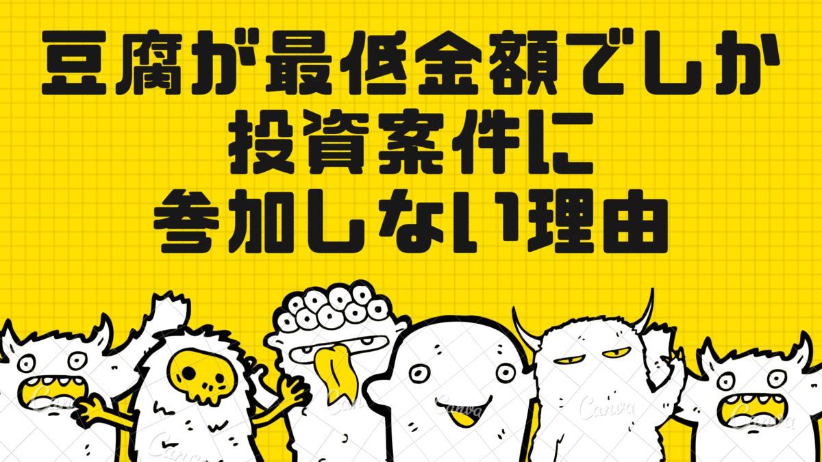 f:id:moshifuku:20200706121959p:plain