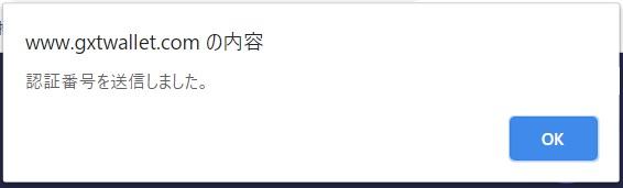 f:id:moshifuku:20200707222446j:plain