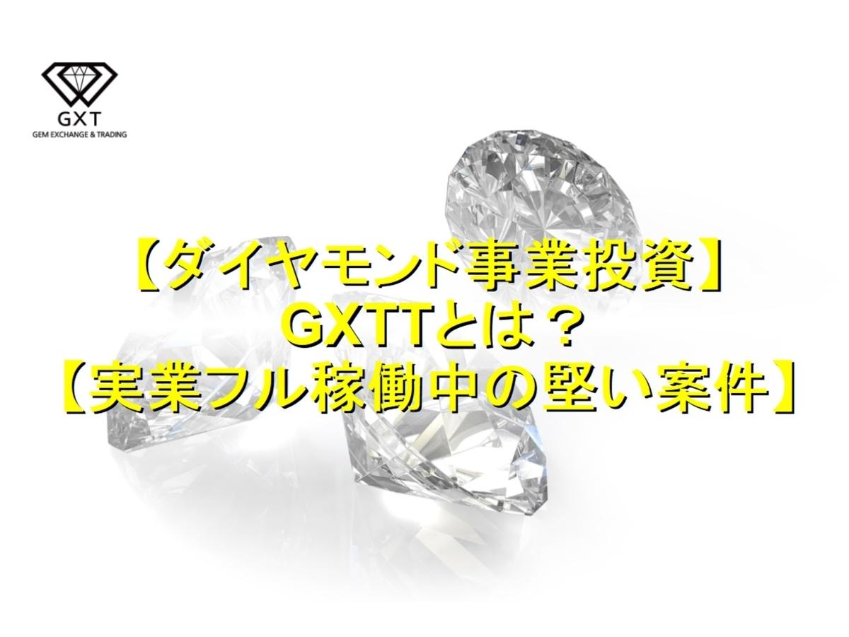 f:id:moshifuku:20200723025500j:plain