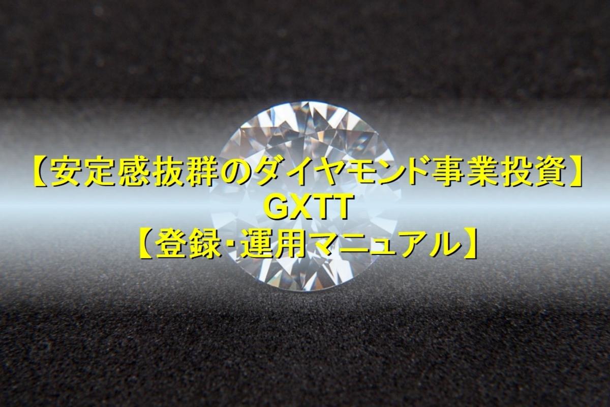 f:id:moshifuku:20200723030851j:plain