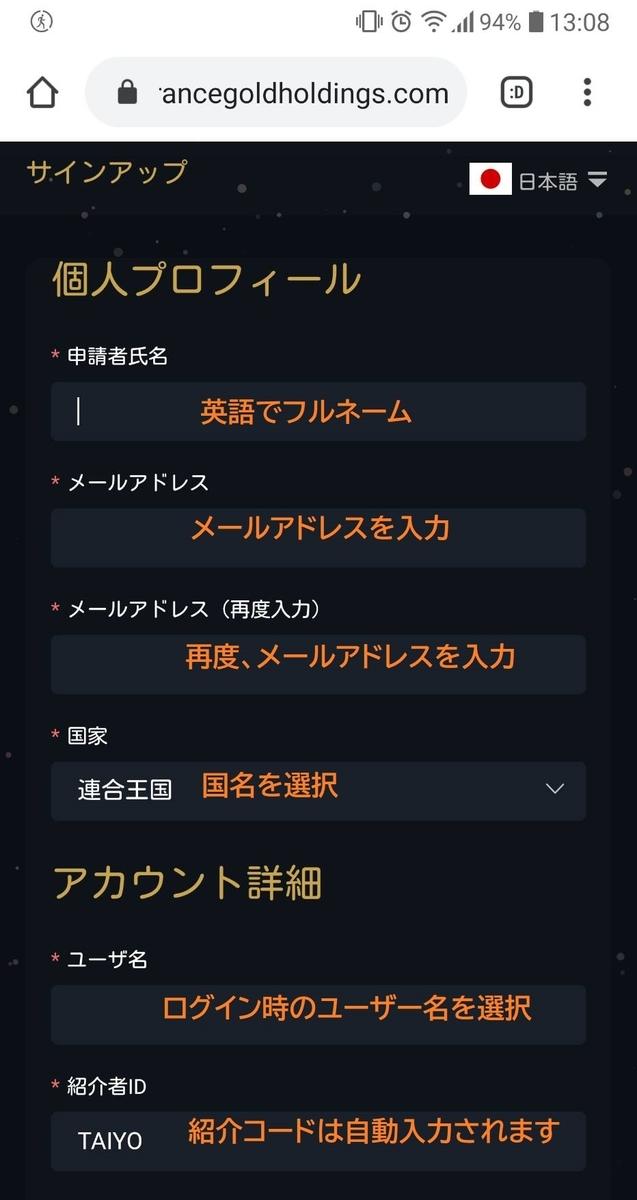 f:id:moshifuku:20200802131807j:plain