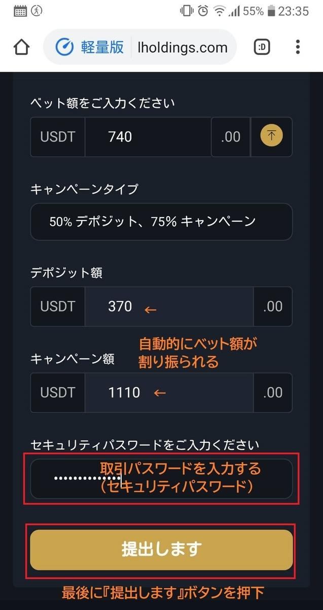 f:id:moshifuku:20200802235537j:plain