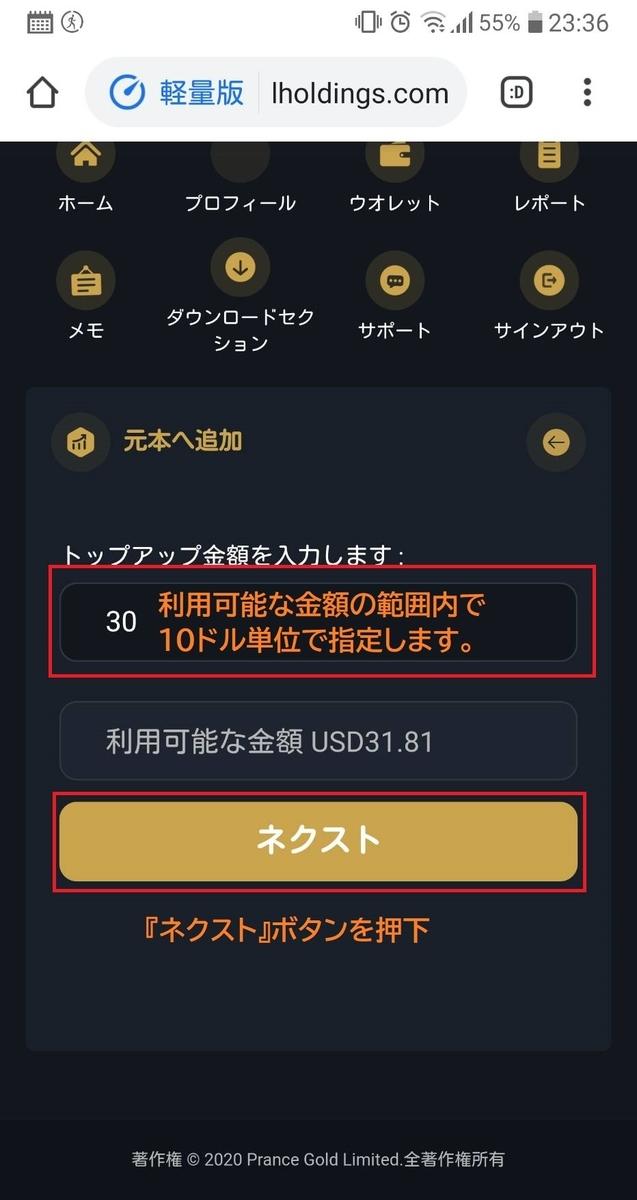 f:id:moshifuku:20200803000220j:plain