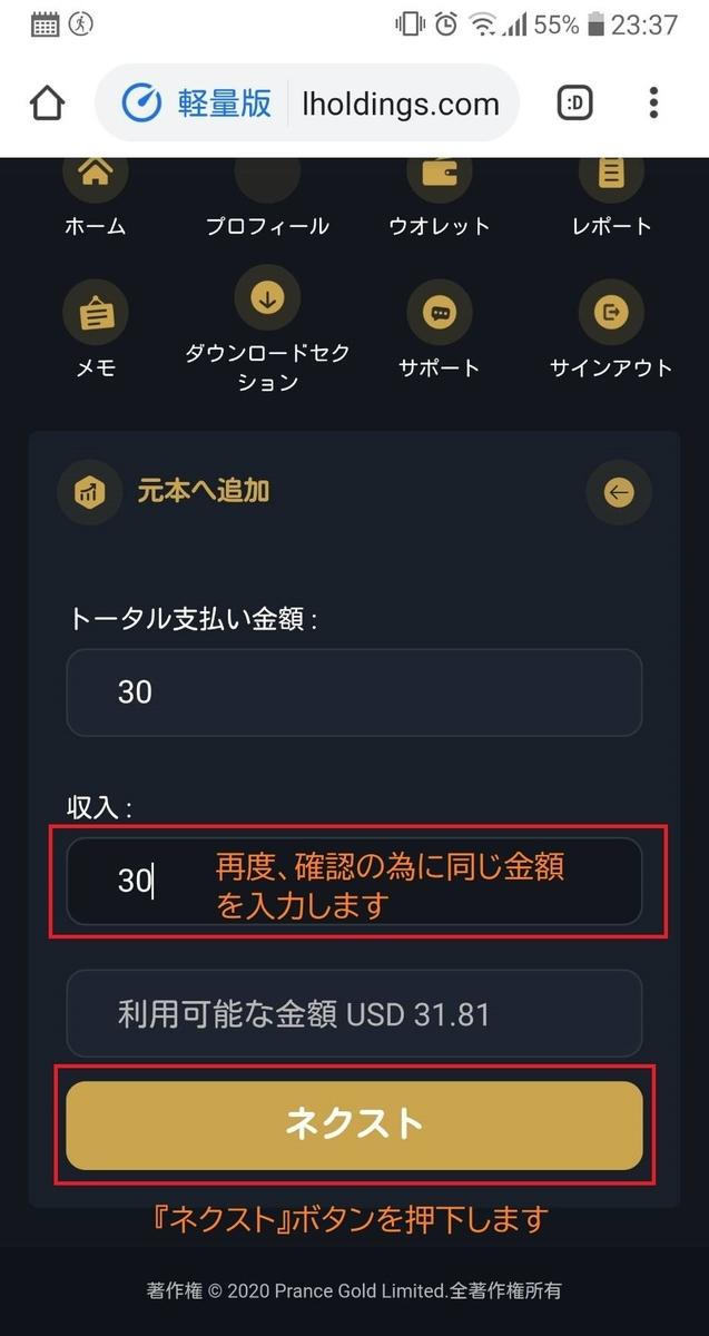 f:id:moshifuku:20200803000728j:plain