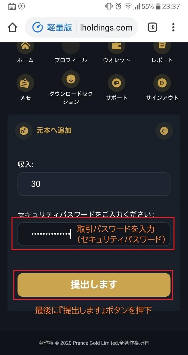 f:id:moshifuku:20200803001036j:plain