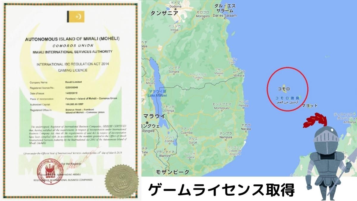 f:id:moshifuku:20201222001903j:plain