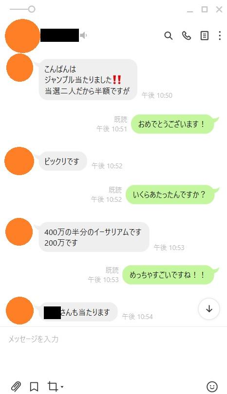 f:id:moshifuku:20201223011333j:plain