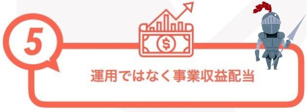 f:id:moshifuku:20201225150205j:plain