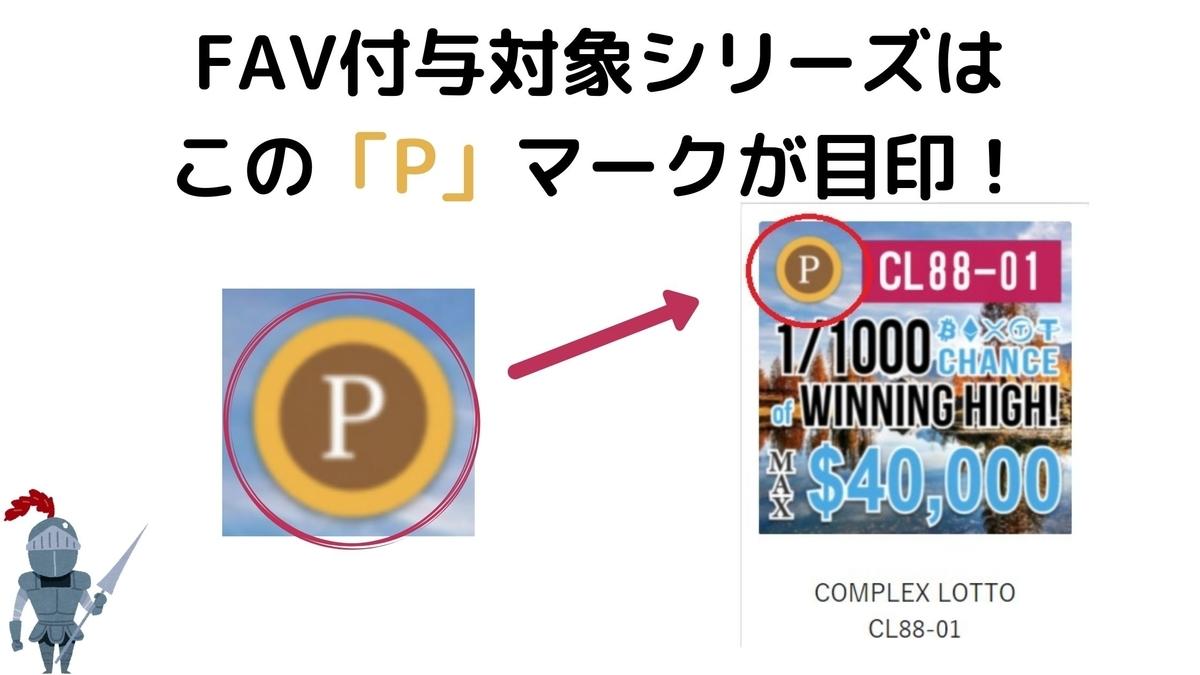 f:id:moshifuku:20201226004815j:plain