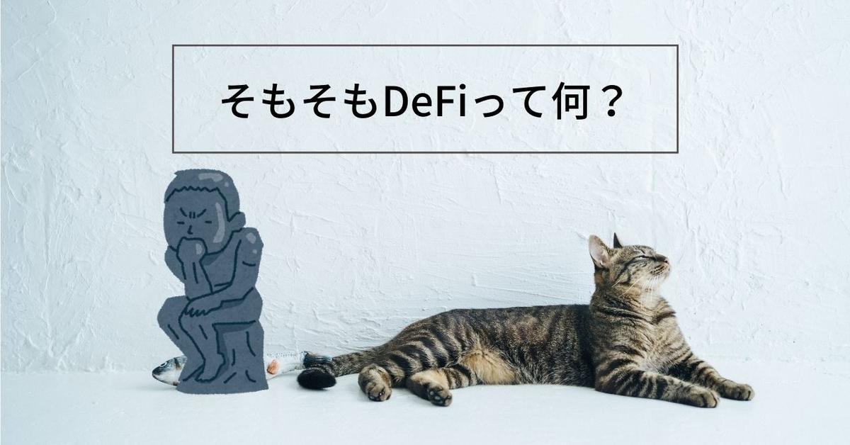 f:id:moshifuku:20210601071407j:plain