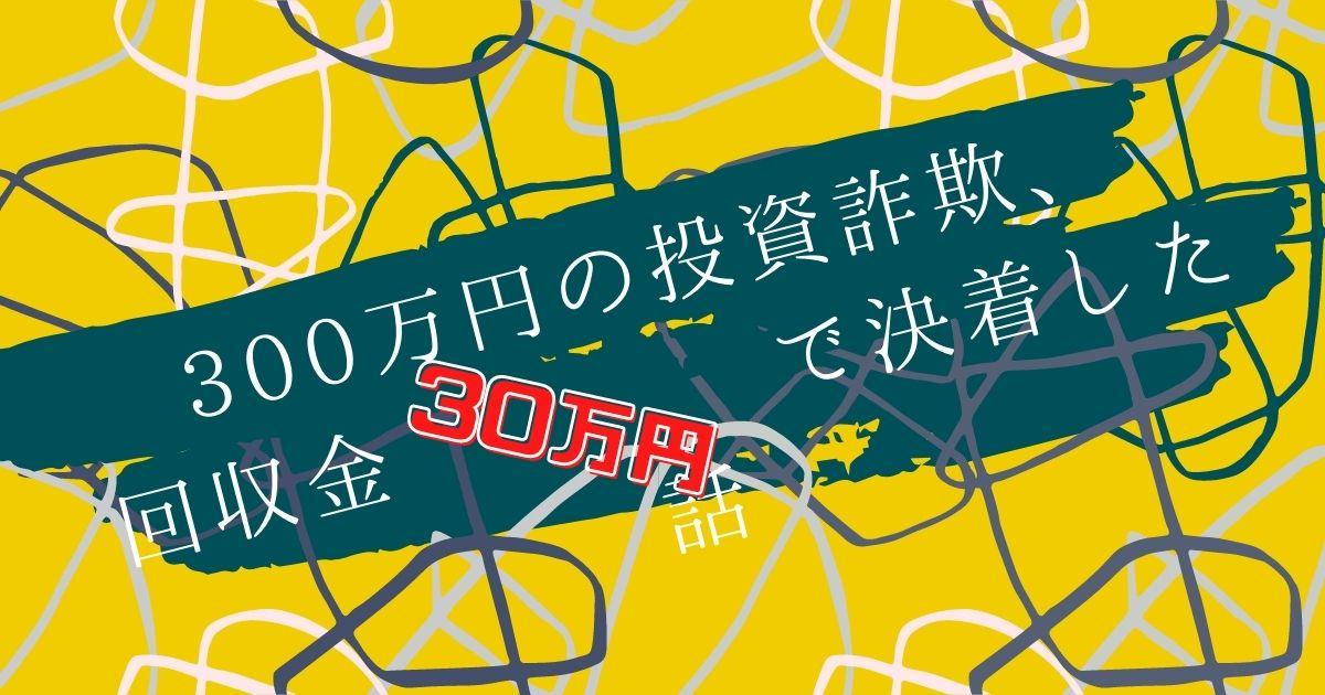 f:id:moshifuku:20210602230644j:plain