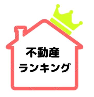 f:id:moshimo-eto:20190428194136j:plain
