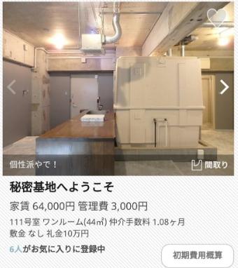 f:id:moshimo-eto:20190512164323j:plain