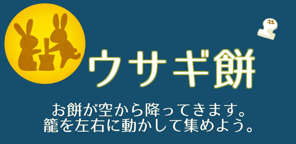 f:id:moshimore:20180907131758p:plain