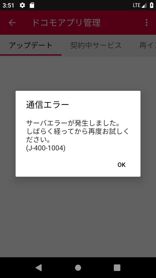 f:id:moshimore:20181022125817p:plain