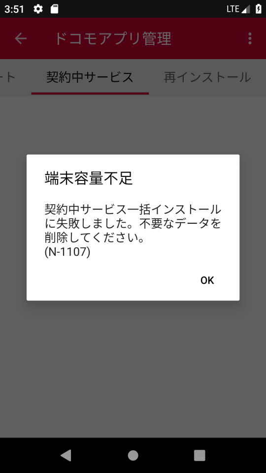 f:id:moshimore:20181022125820p:plain