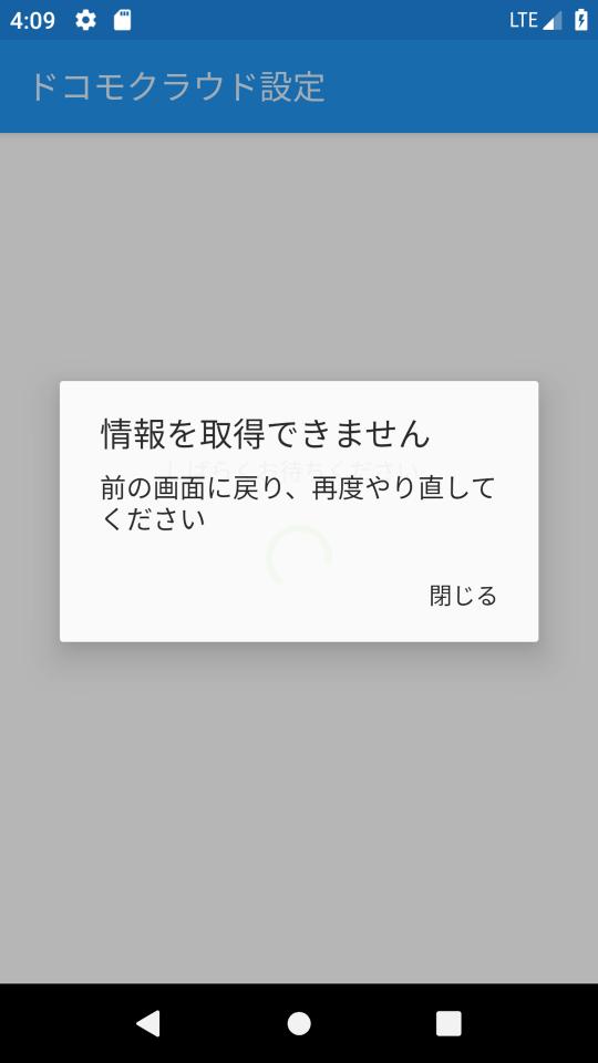f:id:moshimore:20181022131238p:plain