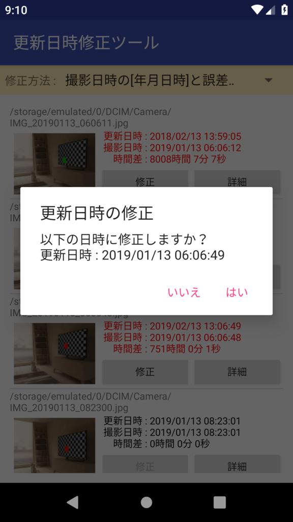 f:id:moshimore:20190114192143p:plain